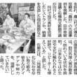 農山村での滞在型観光【農泊】の先進事例として訪問した北海道鶴居村の「丘の上わくわくカンパニー」は訪日観光客が数多く訪れるなど魅力満載。