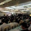 平成30年度「福島県市議会議員研修会」が開催されましたφ(..)