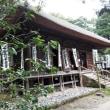 鎌倉最古の寺「杉本寺」