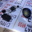 中古 エーハイム LEDライト