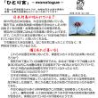 台風接近中 9月30日(日)曇り