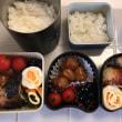 タラの西京焼き弁当