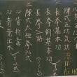 2017年11月19日(日)宝塚教室