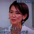 (著者に会いたい) 『ノミのジャンプと銀河系』 椎名誠さん (朝日新聞)