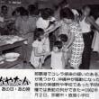 沖縄県茶飲み話 ☆あの日 あの時 あんやたん (*^_^*)