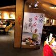 ・初!!台北への旅④【オーガニックスーパーマーケット】