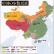 """地政学(中国国家形成には日本人は""""敵"""")"""