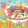 ユンジョ誕生日おめでとう
