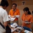ふなばし夏のボランティア体験マッチング会