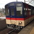 鹿島臨海鉄道、大洗鹿島線8000形気動車に乗る