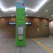 名鉄 上小田井駅