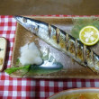 ~ 秋刀魚 ~