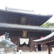 善通寺に行ってみた。