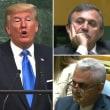 トランプ大統領の国連演説が話題になっています。