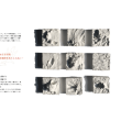 """きみの""""早稲田大学建築科AOプロジェクトである受験を成功させる秘訣とは"""""""