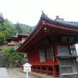 中禅寺湖畔 立木観音へ