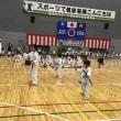 第30回大会の結果(速報)&テレビ放映