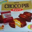 チョコパイとチョコレートパイと