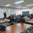 柴田町協働教育推進委員会