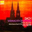 ◇クラシック音楽LP◇カール・リヒターのバッハ:「クリスマス・オラトリオ」BWV248(抜粋)