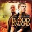 Blood Diamond Dicaprio  (キンバリー・プロセス/少年兵問題)