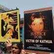 インドで8歳の女児集団レイプ殺人で、実名報じた報道各社に罰金命令!