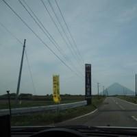 開聞岳を望む082 2018/09/19 指宿市 砂湯里入口付近の道路