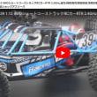 人気自動車、JJRC Q39 1:12 4WDショートコーストラック