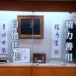 大河ドラマ『いだてん~東京オリムピック噺~』 第1回 夜明け前