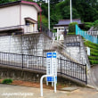 町田小山田~上根の鎮守「上根神社」