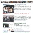 ヤマハ発動機スポーツ財団 YMFS通信 2017/10