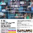 告知:札幌オーギリング 七月興行'17『フラッシュ・ギグル』