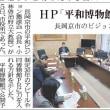 「京都新聞」にみる近代・現代-97(記事が重複している場合があります)