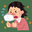 花粉症~スタッフブログ~