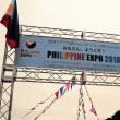 上野恩賜公園、 『フィリピンエキスポ 2018』 で買った物は?