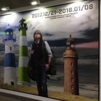 「浜田島Ⅴ」 渋谷ヒカリエ
