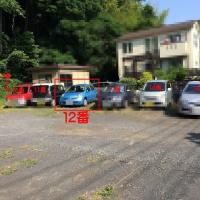 当店の駐車場は12番です!(配置図)
