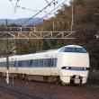 681系プロト編成の12連サンダーバードを撮影~山崎駅にて_18/02/11