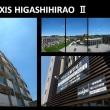 ■福岡市博多区 ■空港・高速・地下鉄 アクセス抜群 ■アクシス東平尾Ⅱ305号