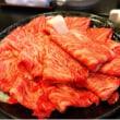 秋の味覚ツアー  松茸&近江牛