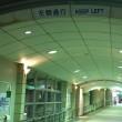 駅の通路が「左側通行に」