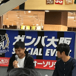 # ガンバ大阪 イオン四條畷でトークショー