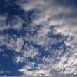 10月9日(火曜日)「空と雲」(伊佐爾波さん)