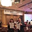 『電話応対コンクール』の神奈川県大会に出場しました!