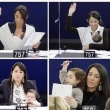 伊藤詩織さんの訴え、 捜査を検証する 「超党派の会」 発足 (朝日新聞)