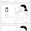 マンガ・四コマ・『拒食症 vs 過食症』