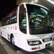 富士急山梨バス F8316