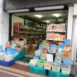 お土産も考え物。中華街で購入するなら、小さな物産店で購入も一考。「三友総合食材(西門通り)」