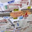 恵比寿駅の案内板を見て、率直に思うこと