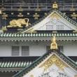 大阪城、天守閣。